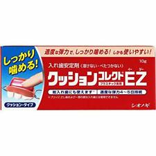 Shionogi Cushion collect EZ Pink denture adhesive stabilizer 10g Japan