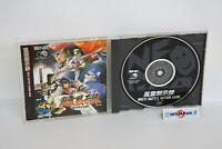 SAVAGE REIGN Fuun Mokushiroku Ref 020 Neo Geo CD Neogeo SNK Japan Game nc