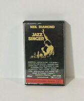 Neil Diamond The Jazz Singer Cassette Tape 1980