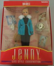 NRFB Takara Jenny Life Style Coordination Doll - Barbie Clone Designed in Japan