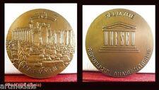 FRENCH BRONZE ART MEDAL UNESCO ARAB REPUBLIC PALMYRA WORLD HERITAGE