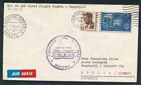 62338) LH FF Bogota - Guayaquil 7.11.67, cover Brief ab USA R!