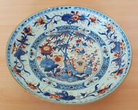 Chinese Imari export red & blue vintage pre Victorian oriental antique charger