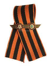 Medals/Ribbons Memorabilia