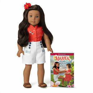 American Girl Nanea - Genuine ( See Description ) & Top Seller