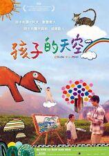 "Zhou You Ting ""Colourful Mind"" Chen Zhi Li Taiwan Drama Version Region ALL DVD"