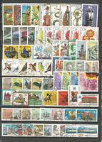 DDR  1979 gestempel   kompletter Jahrgang  gute Stempel +alle  Einzelmarken
