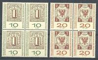 Germany 1959 Sc# B366-67 set century first stamps Hamburg & Lubeck block 4 MNH