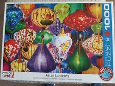 Eurographics-Asian Lanterns-1000 pieces-only used once-1 edge piece missing, vgc