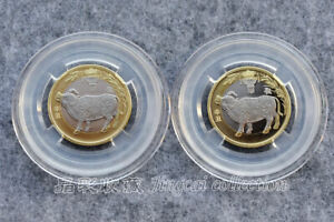 2x Newest Genuine 2021 CHINA Lunar Year of the Ox Bi-Metallic Coin 10 Yuan RMB