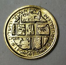 Tiny Israel Gold Medal If I Forget Thee O Jersualem Western Wall Uncirculated