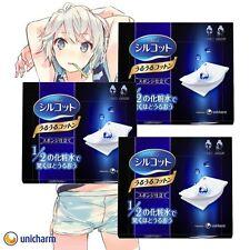 unicharm☆Japan-Silcot Sponge  Moisture Cotton 50% less lotion 40 sheet ×3 packs