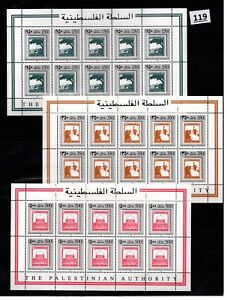 // 10X PALESTINE - MNH - ARCHITECTURE - 1995 - NATURE