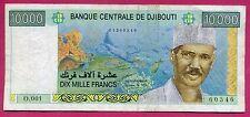 Djibouti ( P#45 ) billet de banque 10 000 frs ~ joli tb ~ 2005 ( lot 546 )
