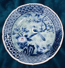 New listing Chinese Antique, Signed, Blue White Porcelain Bird Flower Big Deep Plate Dish