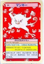 Pokemon Card 1995 Topsun Mankey Japanese Blue Back Near Mint