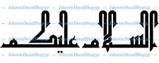 Assalamu Alaikum - Kufi - Style #2 - Vinyl Die-Cut Peel N' Stick Decals/Stickers