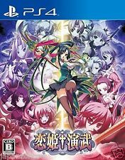 Used PS4 Koihime    SONY PLAYSTATION 4  JAPANESE  IMPORT