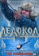 DVD  The Icebreaker. LEDOKOL.  DVD NTSC LANGUAGE:RUSSIAN.SUBTITLES:ENGLISH