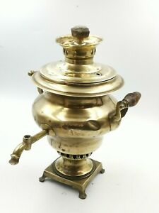 Antique Russian Brass Samovar , spair, repair, or for decoration
