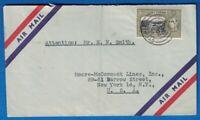 1956 TRINIDAD & TOBAGO Cover to New York, NY - Air Mail B1