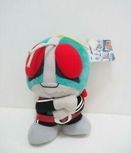 """Kamen Masked Rider V1 Banpresto 1999 *USED* Plush 9"""" TAG Toy Doll Japan"""