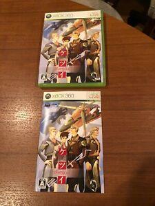 Ketsui Kizuna Jigoku Tachi Extra  Mint Condition Import Japan Xbox 360 Japanese