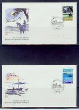 south korea/1988 music series 2fdc -4 /MNH.good condition