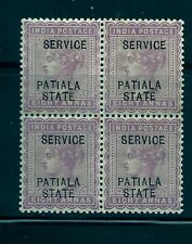 PATIALA,SG16a error, small T CAT KGVI, 8 ANNA, INDIA, INDIAN CONVENTION STATES