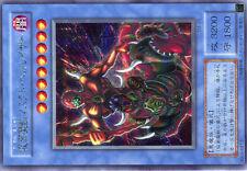 Ω YUGIOH CARTE NEUVE Ω SECRET ULTRA RARE N° SM-00 The Masked Beast