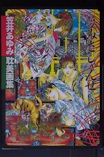 JAPAN Ayumi Kasai Art Book: Yumemisashanse