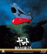 Star Blazers  The New Voyage- Japanese original (Music Video Series) Blu-ray