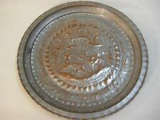 OLD HANDMADE ISRAEL SILVERPLATE ON COPPER HANGING PLATE