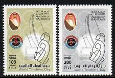 Bahrain Gomma integra, non linguellato 2002 World insegnanti giorno Set