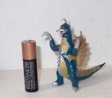 GIGAN HG by BANDAI high grade capsule toy gashapon godzilla marmit figure