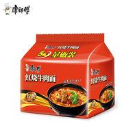 5* Delicious Kangshifu Roasted Beef Instant Noodles 康师傅 方便面 KSF 经典 泡面 红烧牛肉面 五连包