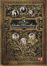 21830//3 CONTES MERVEILLEUX BLANCHE NEIGE/BARBE BLEUE/CENDRILLON DVD NEUF