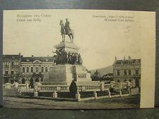 cpa bulgarie bulgaria sophia sofia monument czar befreier