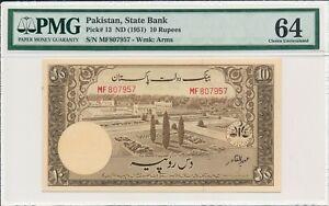 State Bank Pakistan  10 Rupees ND(1951)  PMG  64