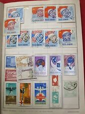~ 500 ~ WORLD STAMPS / CATALOGED / ROMINA, CCCP, ( 1960S' )