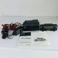 ICOM IC-2720H Dual Band Transceiver VHF/UHF Dual Band Mobile Radio