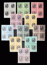 SERBIA 1905 SG116/126 U/M Blocks of 4 (Ex 1d No Gum) NB3165