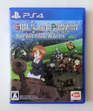 GIRLS AND PANZER Dream Tank Match [ Bandai Namco ] Sony PlayStation 4 Japan