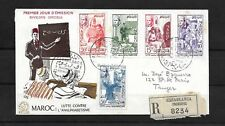 L1826 MAROC MOROCCO REGISTERED CASABLANCA FDC EDUCATION SCHOOL LITERAY TO TANGER