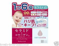 Meishoku ceracolla perfect gel 90g ceramide collagen all-in-one moisturiz Japan