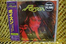 POISON OPEN UP AND SAY .... Limited Japan 1st Pressing CD SEALED ! 1988 pressed