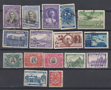 DOMINICAN REPUBLIC EARLY MINT USED COLLECTION