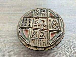 Antique Bulgarian Orthodox Communion Wafer Stamp
