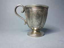 A 19th century silver 84 Russian Christening cup-(Faberge?)