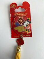 SDR 2018 Chinese New Year Tassel Dangle Minnie Disney Pin LE (B)